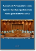 Glossary of Parliamentary Terms - 2008 (EN-SQ-SR)