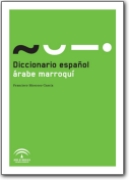 Francisco Moscoso Garc�a's Spanish-Moroccan Arabic Dictionary - 2005 (ES>AR)