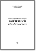 Dictionary of Economy - 2007 (DE-EN-KA-RU)
