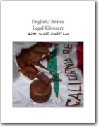 English>Arabic Legal Glossary of the Superior Court of California (EN>AR)