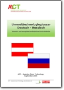 German>Russian Environment and Energy Glossary - 2009 (DE>RU)