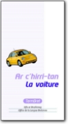 French>Breton Car Lexicon - 2003 (FR>BR)