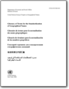 UN Glossaries - Glossary of Terms for the Standardization of Geographical Names (AR-EN-ES-FR-RU-ZH)