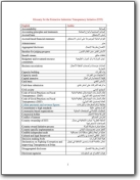 Glossario inglese>arabo dell'iniziativa per la trasparenza delle industrie estrattive (EITI) (EN>AR)