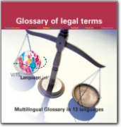 Glossary of Legal Terms 2004 (MULTI)