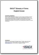 ISACA� Glossary of Terms English-Korean - 2012 (EN>KO)