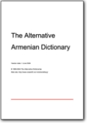 The Alternative Armenian Dictionary - 2004 (HY>EN)