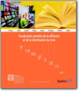 Pan-Latin Book Distribution Vocabulary- 2010 (CA-EN-ES-FR-GL-IT-PT-RO)