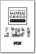 Greek>Spanish Vox Dictionary - 1967 (EL>ES)