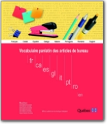 Vocabolario panlatino di accessori d'ufficio - 2010 (CA-EN-ES-FR-GL-IT-PT)
