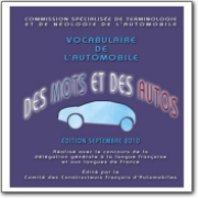 DGLF - French>English Automobile Vocabulary - 2010 (FR>EN)
