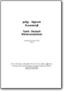 Vocabulaire tamil>allemand de Ernst Tremel - 2010 (TA>DE)