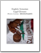 English>Armenian Legal Glossary of the Superior Court of California (EN>HY)