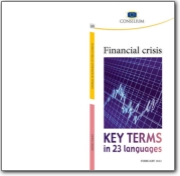 Financial crisis Key terms in 23 languages - 2012 (MULTI)