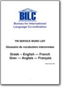 Glosario de terminolog�a militar - 2003 (EL-EN-FR)