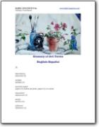 Glosario ingl�s>espa�ol de t�rminos de artes (EN>ES)