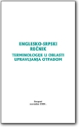 English>Serbian Dictionary on Water Management - 2004 (EN>SR)