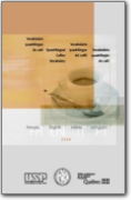 Quadrilingual Coffee Vocabulary - 2009 (EN-FR-IT-PT)