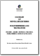 Glossary of Mental Health Terms - 2006 (AR-BOS-EN-FA-HR-TL)