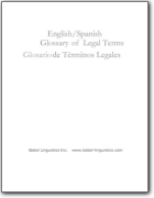 English>Spanish Glossary of Legal Terms & Definitions 2008 (EN>ES)