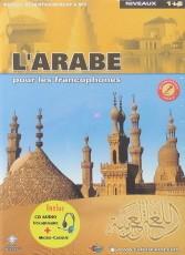 Apprendre l'arabe avec le CD-ROM 'L'Arabe pour les francophones'