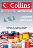 Dictionnaire Lexibase allemand français en CD-ROM