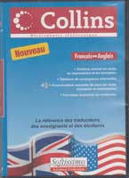 Dictionnaire Lexibase anglais français en CD-ROM