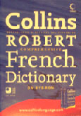 The Collins Robert French English Dictionary on DVD-ROM