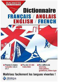 English French Dictionary by Hachette Ultralingua