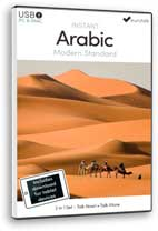 Cours d'arabe Eurotalk Instant