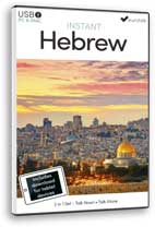 Hebrew course Eurotalk Instant