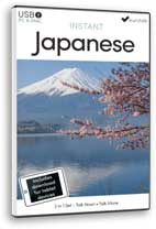 Japanese course Eurotalk Instant