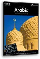 EuroTalk Learn Arabic [modern standard] Ultimate Set