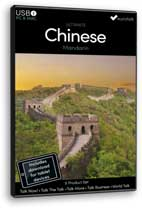 EuroTalk Learn Chinese Mandarin Ultimate Set