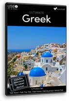 EuroTalk Imparare greco Ultimate Set