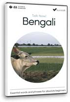 Imparare il bengalese CD-ROM