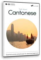 Learn Cantonese CD-ROM