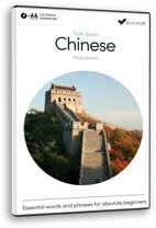 Imparare il cinese mandarino CD-ROM
