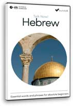 Learn Hebrew CD-ROM