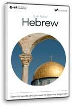 Apprendre l'hébreu CD-ROM