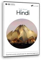 Learn Hindi CD-ROM