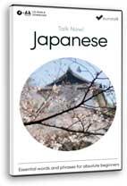 Imparare il giapponese CD-ROM