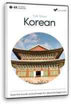 Learn Korean CD-ROM