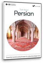 Learn Persian Farsi CD-ROM