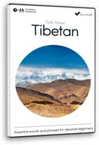 Learn Tibetan CD-ROM