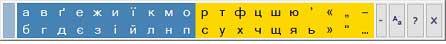 Ucraniano teclado caracteres especiales
