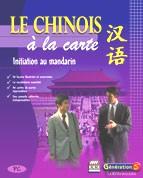 Apprendre le chinois (mandarin) avec le CD-ROM 'Le chinois à la carte'