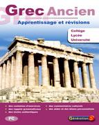 Apprendre le grec ancien avec le CD-ROM 'Grec ancien - Apprentissage & révisions'