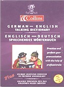 German English talking dictionary on CD-ROM