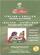 Italian English Talking Dictionary on CD-ROM